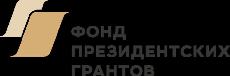 Фонд поддержки детей конкурсы гранты 2017